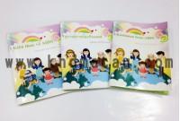 預防愛滋病小冊子(越南文版,泰文版和菲律賓文版)