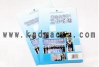 衛生局工作報告2011(中文版,葡文版)