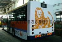 ING巴士廣告(一)