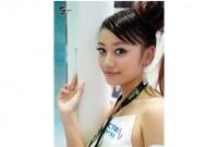 Regina Leong