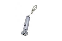 電筒鑰匙扣 Torch Keychain