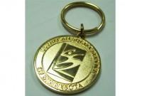 锁匙扣 Key Chain