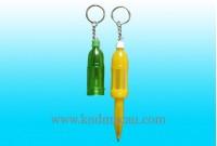 金属锁匙扣 Key Chain
