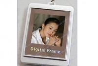 1.5英寸 Digital Ablum