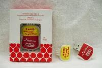 血袋USB - 衛生局