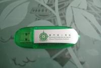 膠殼USB - 理工學院