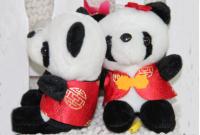 熊猫新年小棉襖服 - 大熊貓館
