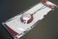 硅膠匙扣 - 摩卡