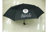 自動開三折傘 - 澳門大學