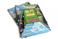 澳門地圖集2015