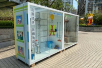 水箱-祐漢公園